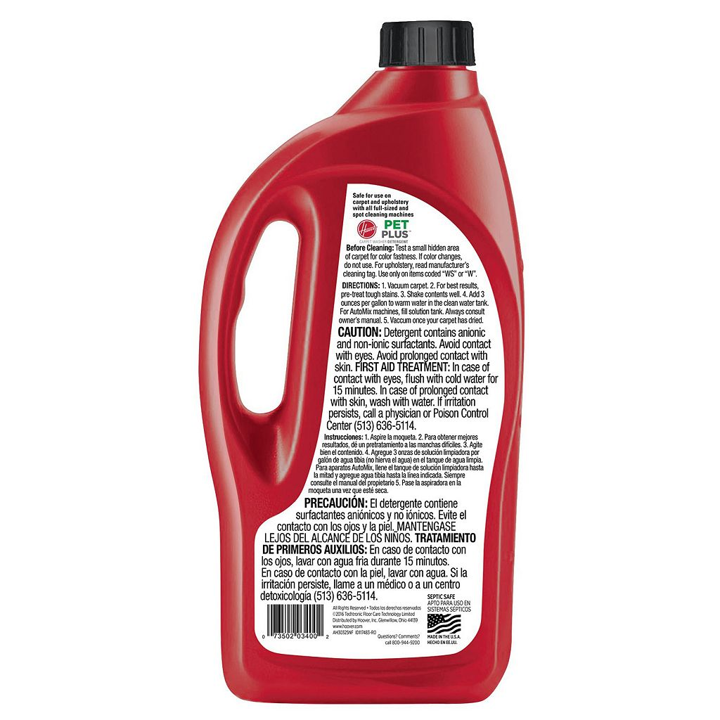 Hoover Professional Strength Carpet and Upholstery Detergent