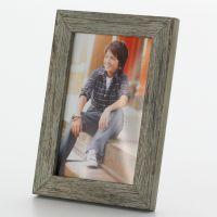 "SONOMA life + style® Gray 4"" x 6"" Frame"