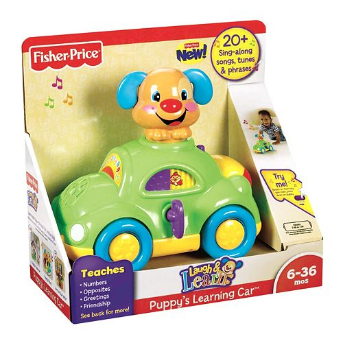 Laugh & Learn® Smart Stages™ Crawl Around™ Car  |Fisher Price Laugh And Learn Cars