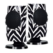 Merkury Innovations Zebra USB Speakers