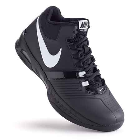 Nike Visi Pro V Men's Basketball Shoes