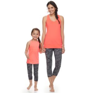Tek Gear® Mommy & Me Mix & Match Outfits