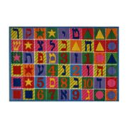Fun Rugs Supreme Hebrew Numbers and Letters Rug