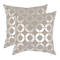 Bailey 2 pc Throw Pillow Set