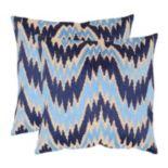 Adam 2-piece Throw Pillow Set