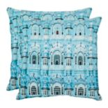 Verona 2-piece Throw Pillow Set
