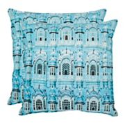 Verona 2 pc Throw Pillow Set