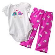 Jumping Beans Bird Separates - Baby