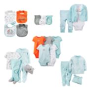 Carter's Dog Mix & Match Coordinates - Baby Boy