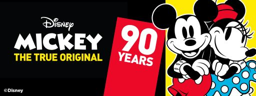 disney mickey mouse clothing and toys