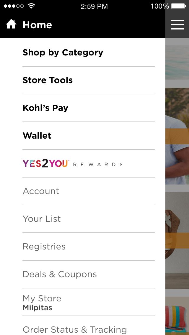 Kohl's Pay Shop Menu Screen