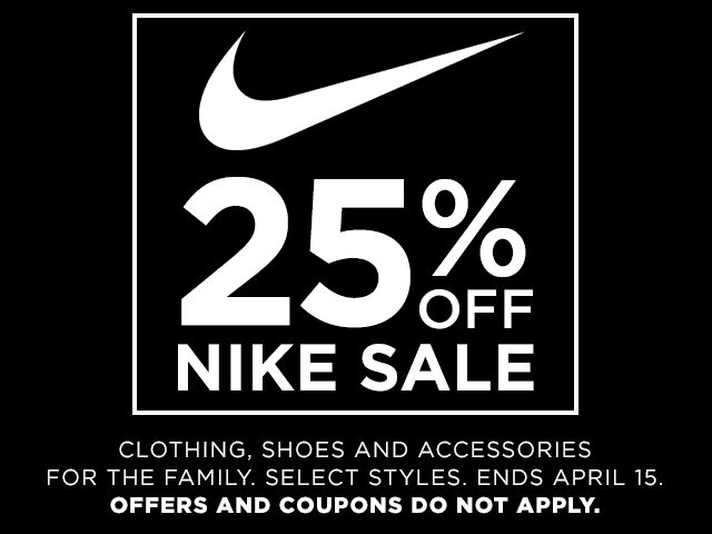 How to get nike coupons