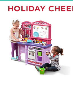 kohl's exclusive toys